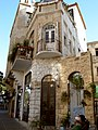 Building on HaAri st Tel Aviv - panoramio (1).jpg