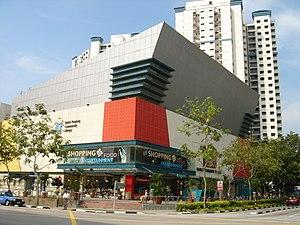Bukit Panjang - Bukit Panjang Plaza, near the Bukit Panjang LRT Station.
