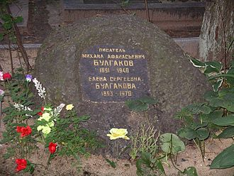 Novodevichy Cemetery - Image: Bulgakow Grab