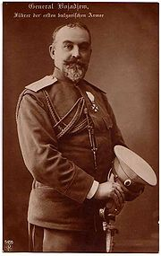 Bulgaria General Boyadjiew.jpg