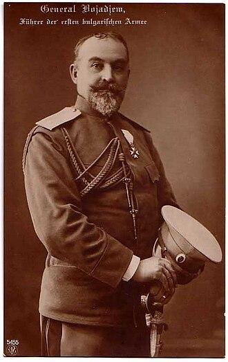 Kliment Boyadzhiev - Image: Bulgaria General Boyadjiew