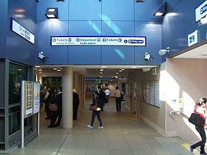 Burwood railway station, Sydney - The concourse