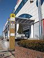 Busan-subway-316-Sports-park-station-3-entrance.jpg