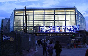 South Ferry (Manhattan) - Front entrance of the Staten Island Ferry Whitehall Terminal
