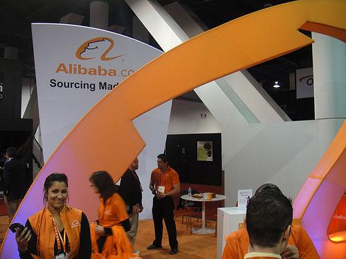 Alibaba-Aktie gewinnt 38 Prozent am ersten Handelstag