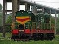 CHMEZ-5544 Riga (34110981003).jpg
