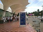 CJB airport 4.JPG