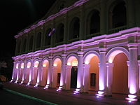 Cabildo de Asunción, ex-Parlamento, actual Centro Cultural de la Republica