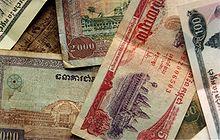 カンボジアの公定通貨「リエル (Riel) 」