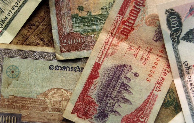 File:Cambodian Reil.jpg