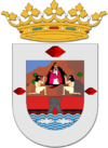 Official seal of Candelaria