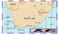 CapeHopeOverview-arabic.png