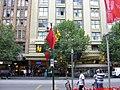 Capitol Theatre (Melbourne) 2.JPG