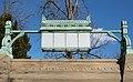 Capitol lantern (97910).jpg