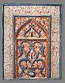 Carreau de céramique avec inscription (musée d'art islamique, Berlin) (11601505245).jpg