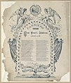 Carriers' Union New Year's address January 1st, 1872 LCCN2003666325.jpg