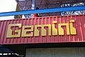 Cedar Point Gemini sign (14645535618).jpg