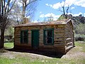 Centennial Cabin in Fremont Indian State Park dyeclan.com - panoramio.jpg