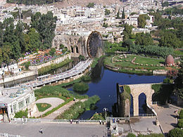 Center of Hama.jpg