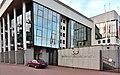 Centralny Ośrodek Sportu hala Torwar w Warszawie.jpg