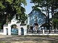 Cerkiew Opieki Matki Bożej w Dubiczach Cerkiewnych 1.JPG