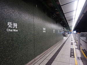 Chai Wan Station 2013 part3.JPG