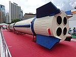 Changzheng-1 Rocket Model in Victoria Park, Hong Kong (2).jpg