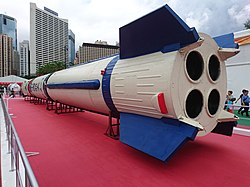 Changzheng-1 Rocket Model in Victoria Park, Hong Kong (2).jpg