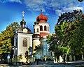 Chełm, cerkiew p.w. św. Jana Teologa.jpg