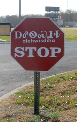 Syllabary - Multilingual stop sign employing the Latin alphabet and the Cherokee syllabary, Tahlequah, Oklahoma