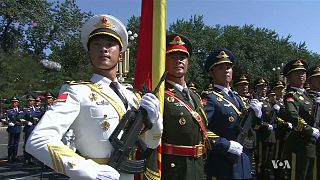 Beijing Garrison Honor Guard Battalion
