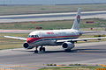 China Eastern Airlines, A320-200, B-6372 (17755647511).jpg