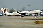China Eastern Airlines, B-8968, Airbus A330-343 (47637403491).jpg