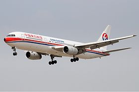 China Eastern Airlines Boeing 767-300ER Gu.jpg