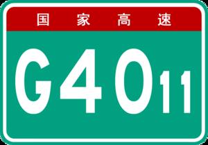 Runyang Yangtze River Bridge - Image: China Expwy G4011 sign no name