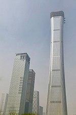 Liste Der H 246 Chsten Geb 228 Ude In Der Volksrepublik China