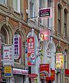 Chinatown, Manchester (21960733293).jpg