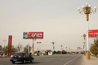 Khorgas - China-Kazakhstan border crossing at Korgas