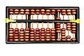 Chinese Suanpan Abacus.jpg