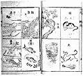 Chinese manuscript Hua-ching Wellcome L0020663.jpg