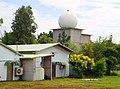 Ching Chuang Kang Air Field Climate Radar Tower.jpg