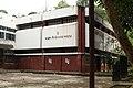Chittagong University Museum (01).jpg