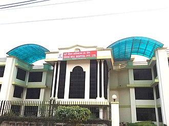 Hetauda - Chure Hill Hospital