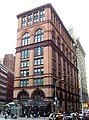 Clinton Hall Mercantile Library Bldg 13 Astor Place.jpg