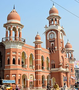 Clock Tower - Ghanta Ghar, Multan - Multan Pakistan.jpg
