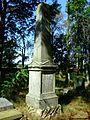 Cmentarz żydowski w Dobrodzieniu59.JPG