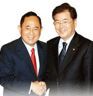 International Conference of Asian Political Parties - Co-Chairmen of the ICAPP