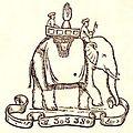 CoA Vekatagiri (Madras) 1893.jpeg