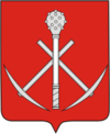 Coat of Arms of Kireevsk (Tula oblast) (1990).png