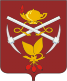 Coat of Arms of Kizel (Perm krai).png